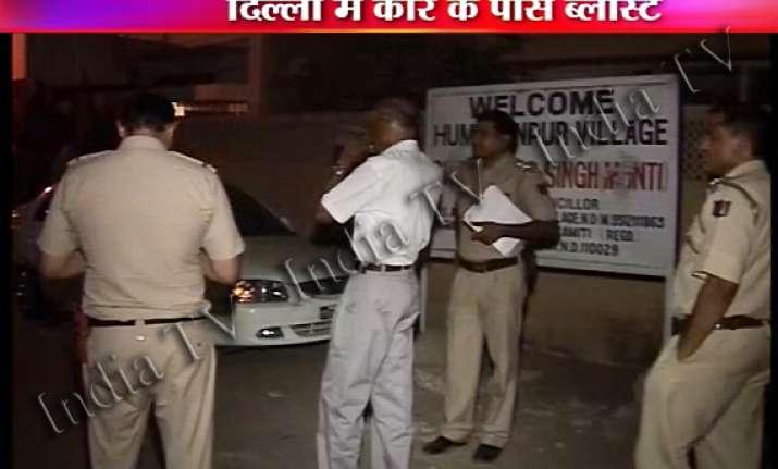explosion in car in south delhi