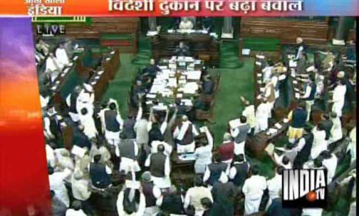 fdi issue half of winter session of parliament washed out