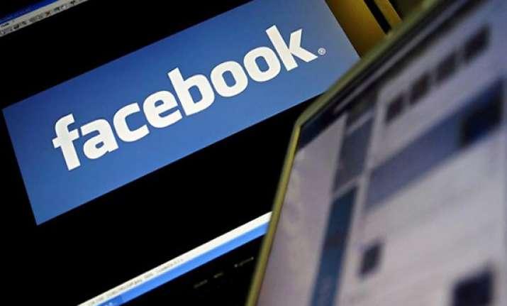 fir lodged against facebook journalist