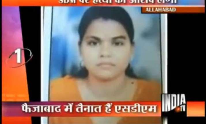 faizabad sdm s daughter in law found hanging