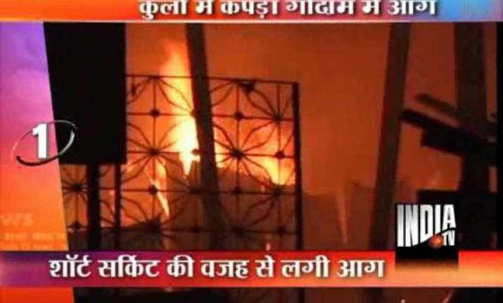 fire guts textile godown in kurla