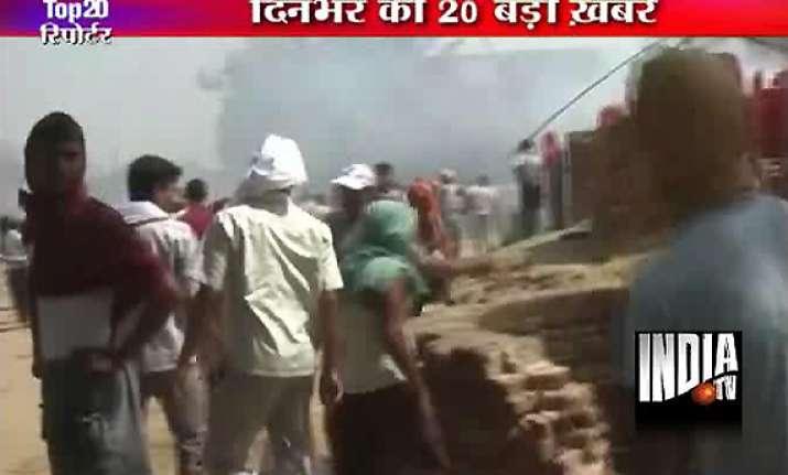 fire at ranvir sena chief s shraddh venue no casualties
