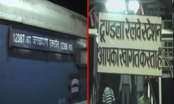 five killed as passengers in up jump from jan sadharan