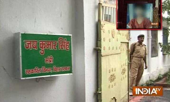 five member team to probe alleged case of ragging of bihar