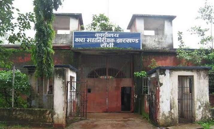five prison officials suspended in jharkhand