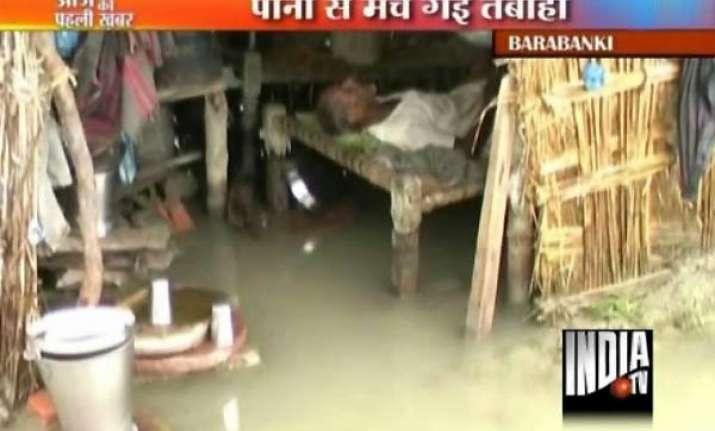 floods in punjab up villages houses inundated
