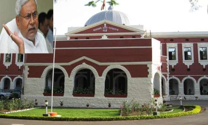 fodder scam nitish kumar may face cbi probe