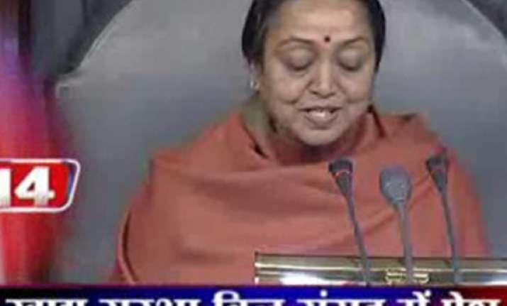 food security bill introduced in lok sabha