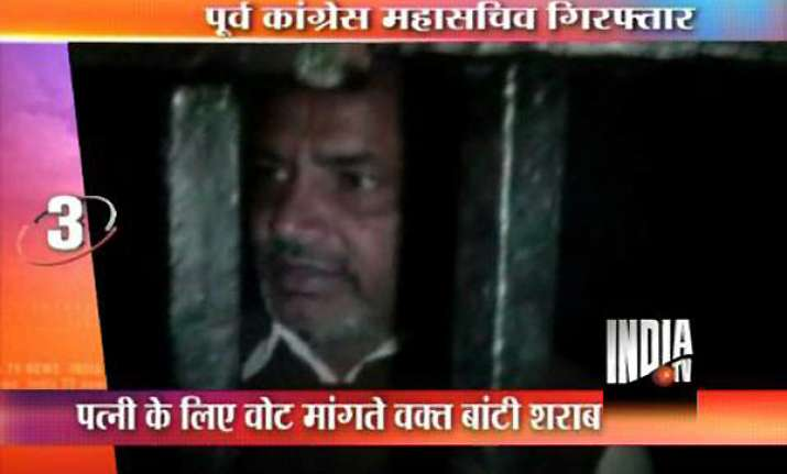 former up congress leader rajbir titoo arrested for
