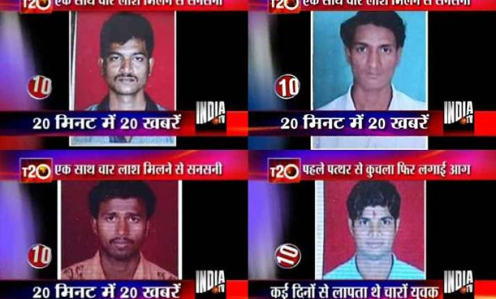 four mumbai youths murdered on a trivial issue