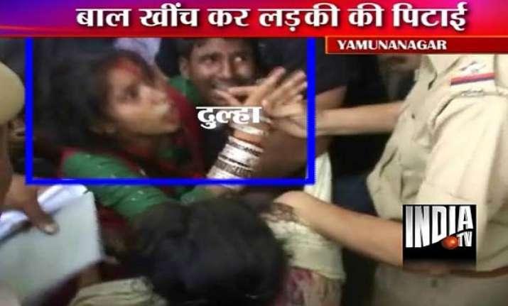 girl s family members bash up lover inside ssp office