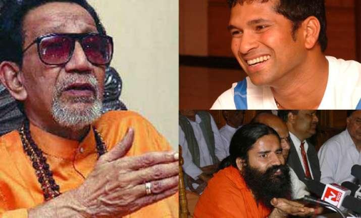 give bharat ratna to sachin demand ramdev bal thackeray