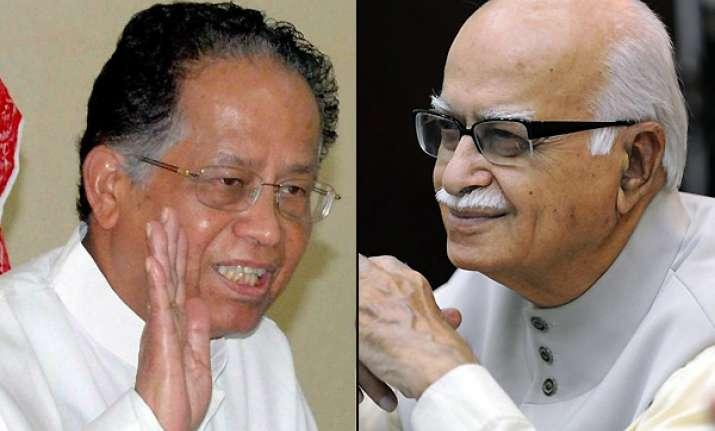gogoi asks advani to name areas given away to bangladesh