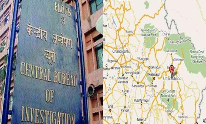 google mapping comes under cbi scrutiny