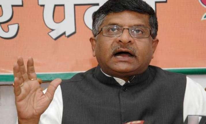 govt. to seek views of jurists on collegium on monday