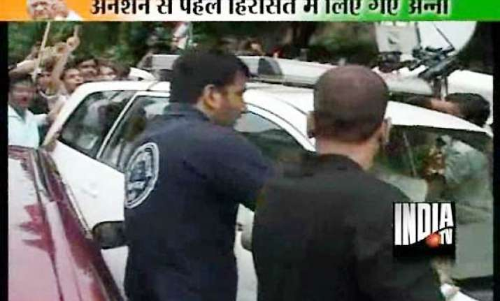 govt defends police action against hazare team members