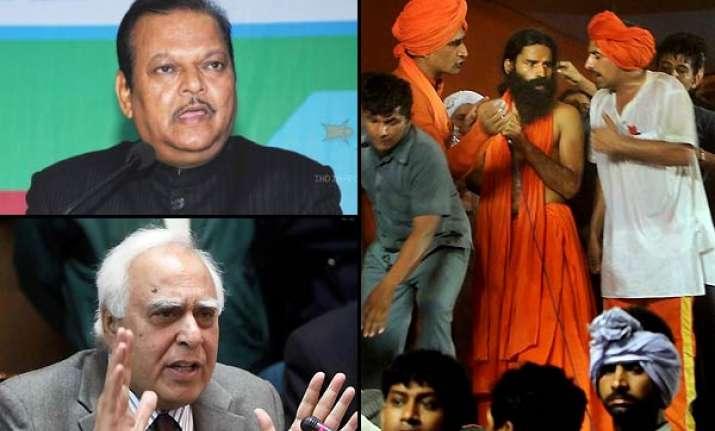 govt justifies action against ramdev no more talks