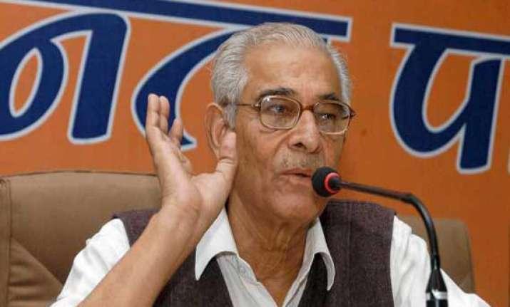 gujarat governor o p kohli takes oath as maharashtra