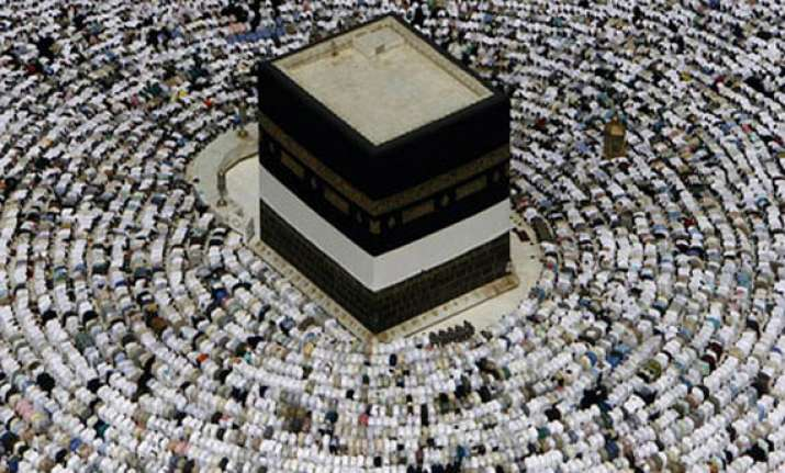 haj to be once in a lifetime affair only centre tells