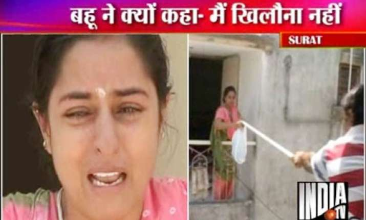 hapless daughter in law s call for justice