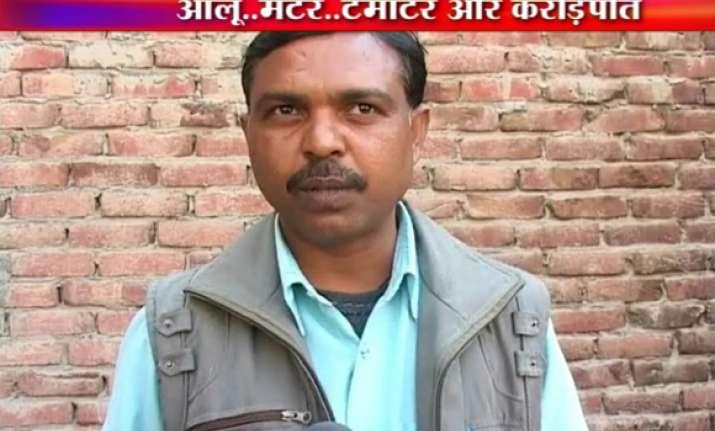 haryana vegetable cart vendor wins rs 1 crore punjab lohri