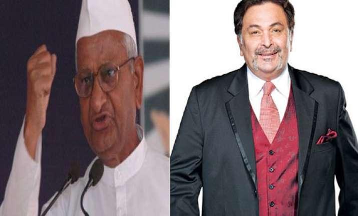 hazare rishi kapoor get deenanath mangeshkar awards