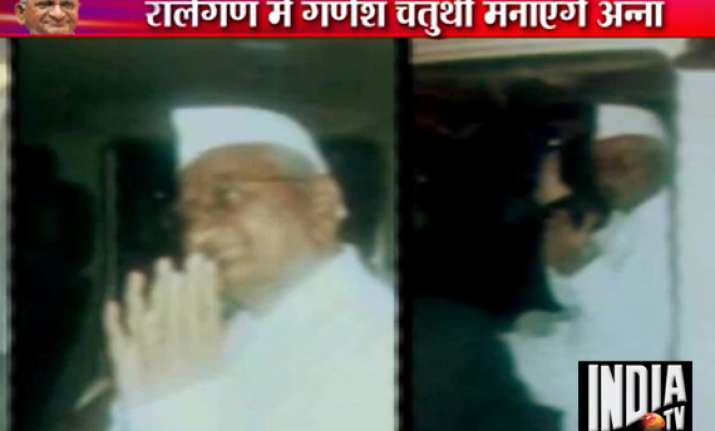 hazare discharged from hospital