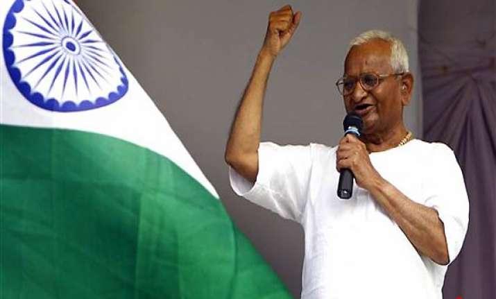 hazare fast signs of breakthrough