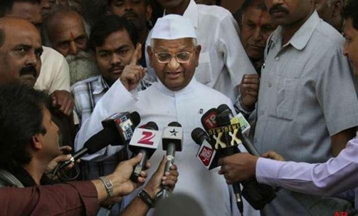 hazare flays new lokpal bill says govt should involve people