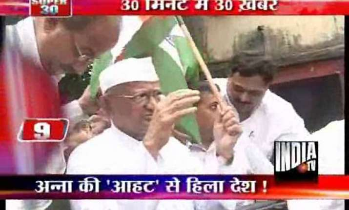 hazare lashes out at govt on lokpal issue