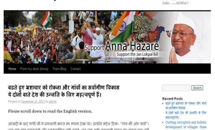 hazare returns to blogging