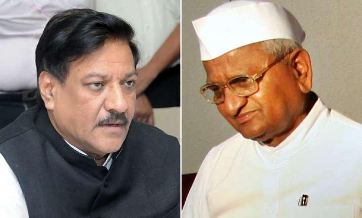 hazare should not pressurise parliament says prithviraj