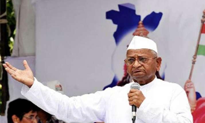 hazare starts week long maun vrat