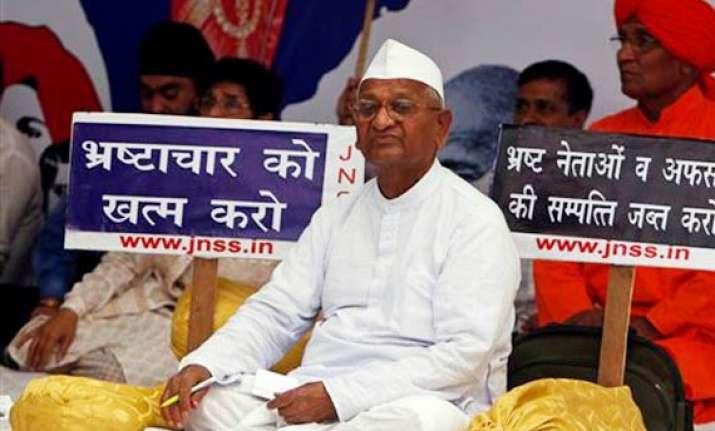 hazare writes to pm