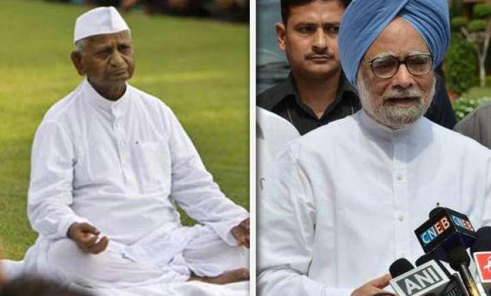 hazare s path dangerous for parliamentary democracy pm