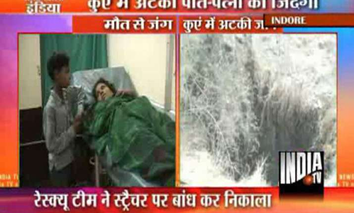 heated exchange leads indore couple into 35 feet deep well