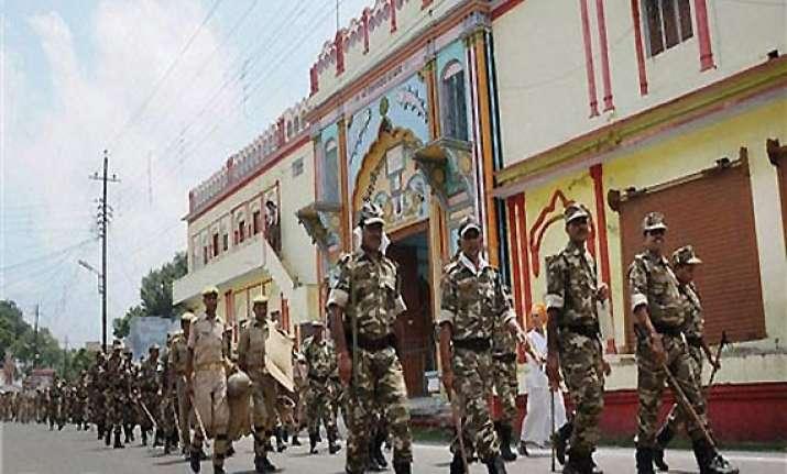 heavy security in up vhp sankalp diwas meeting in ayodhya