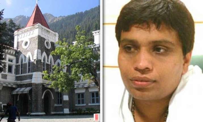 high court judge recuses himself from hearing balkrishna s