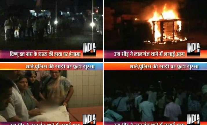 hindu yuva vahini leader shot violence in basti