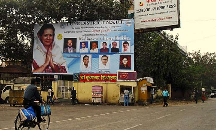 hoardings come down in agra after poll announcement