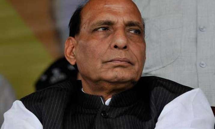 home minister to visit landslide affected area in pune