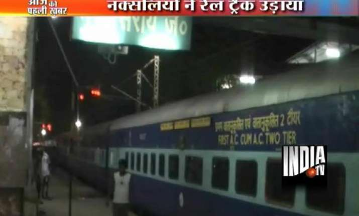 howrah new delhi rajdhani escapes disaster as maoists blow