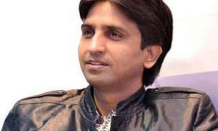 hyderabad blasts aap activist kumar vishwas pens poem on