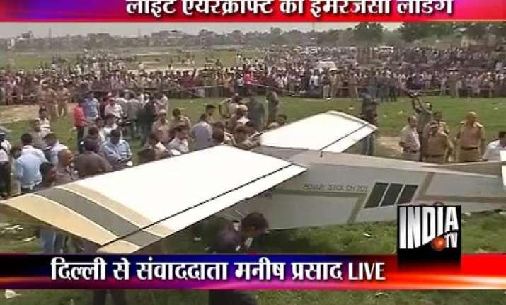 microlite aircraft makes emergency landing near metro