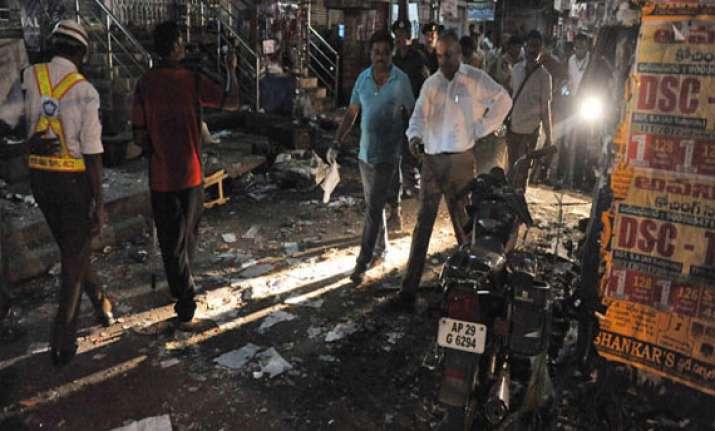 ied used in hyderabad blasts indian mujahideen suspected