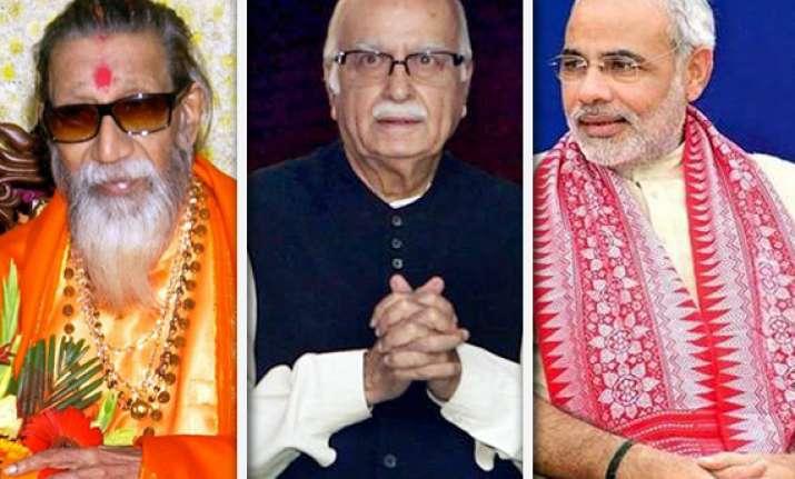 i cautioned advani against removing modi thackeray