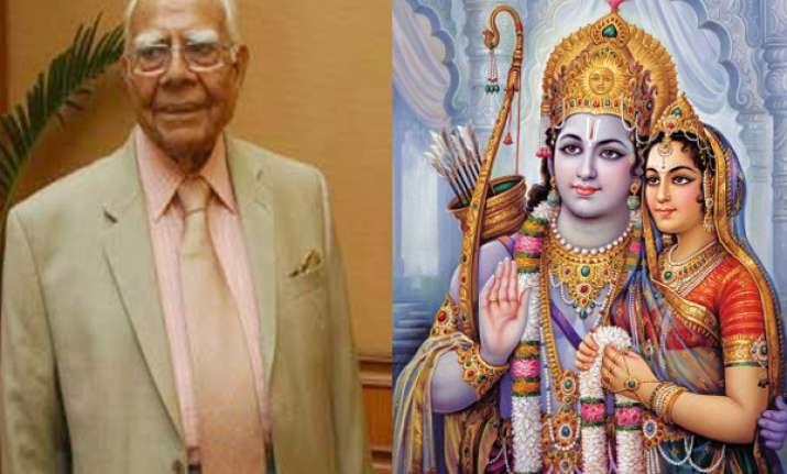 i don t like ram he was a bad husband jethmalani