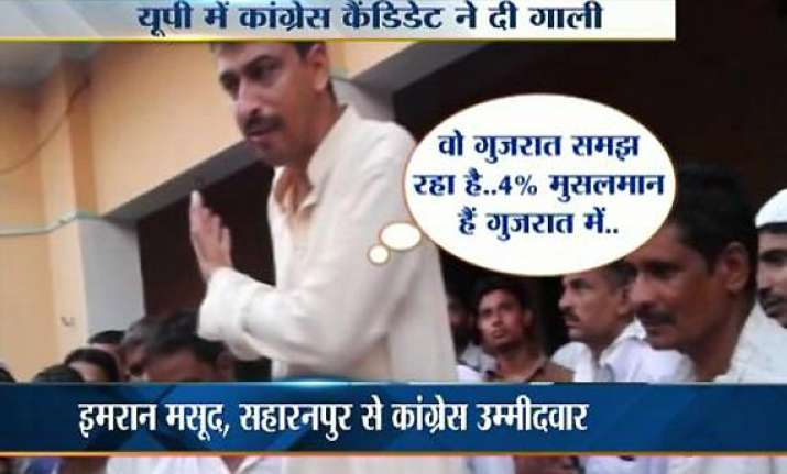 imran masood threatens to chop narendra modi