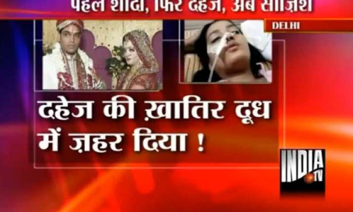 in laws forced poonam to drink milk laced with poison
