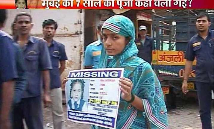 india tv on a mission to trace missing mumbai girl pooja